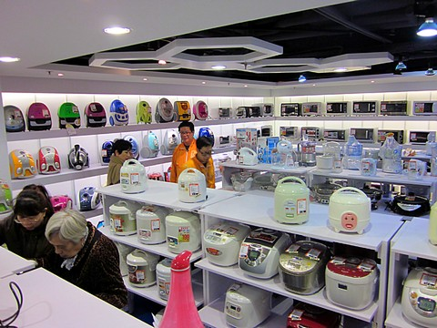 Appliance store in Japan